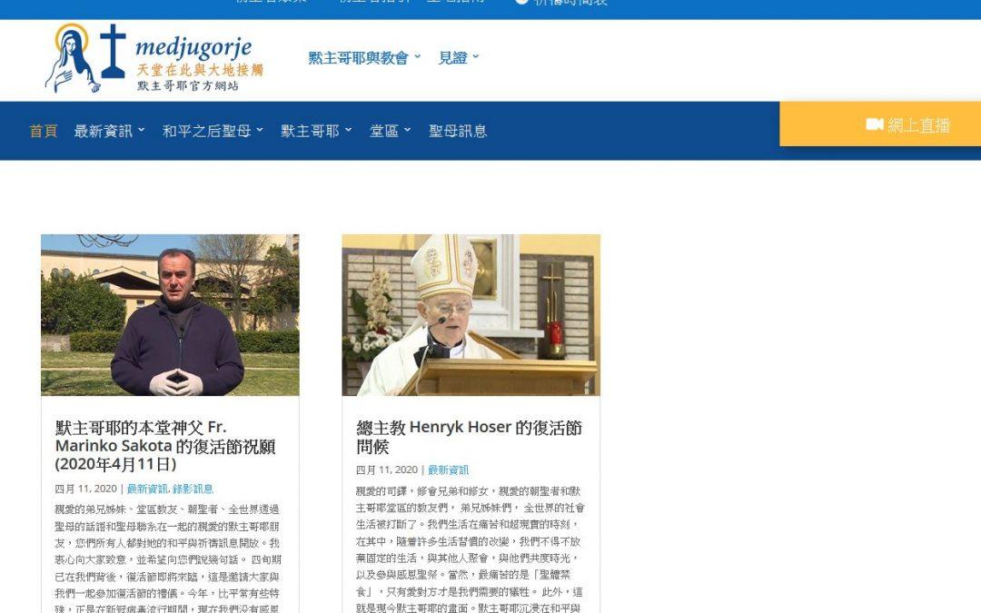 默主哥耶中文網站