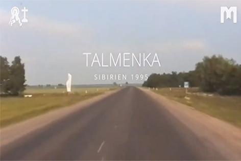 短片: 東方教會 (II. 塔門卡TALMENKA)